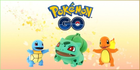 Pokemon GO: Nearby Tracking System Expands To Newer Areas; Sightings Feature Changed
