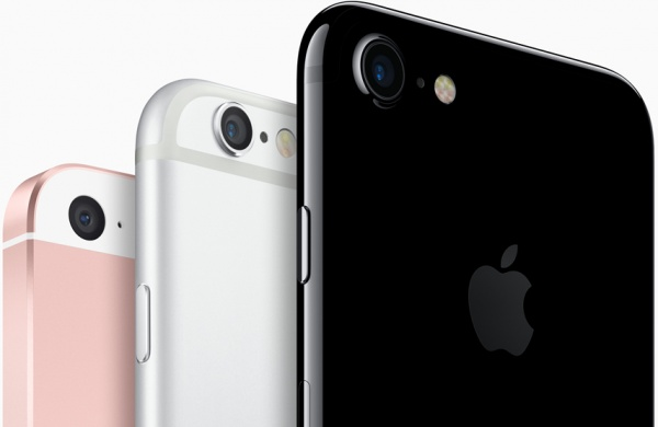 Apple Will No Longer Boast About How Many iPhones It Sold