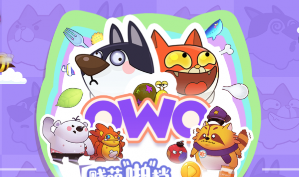 A piece of artwork from Meowoof depicting the cat, the dog, and some of the other characters